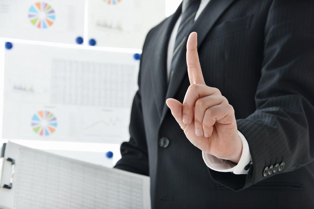 法面工事で目指せるキャリアアップ