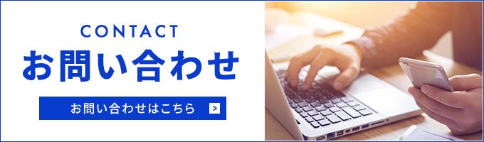 法面工事・土木工事のご用命は「株式会社ニシカイチ」まで!